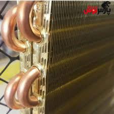 رادیاتور طلایی کولر گازی بوش