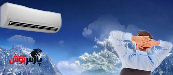 کولرگازی بوش ۹۰۰۰ دی سی اینورتر مدل B1ZMA/I09915
