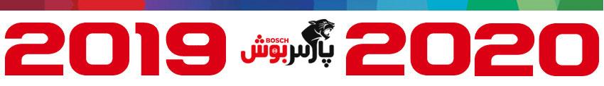 کولرگازی بوش ۱۲۰۰۰ دی سی اینورتر مدل B1ZMA/I12915